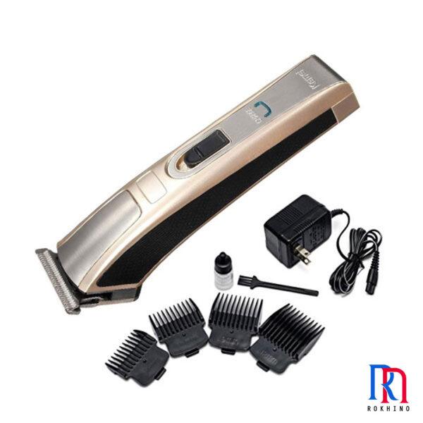 ProGemei GM-657 Shaver