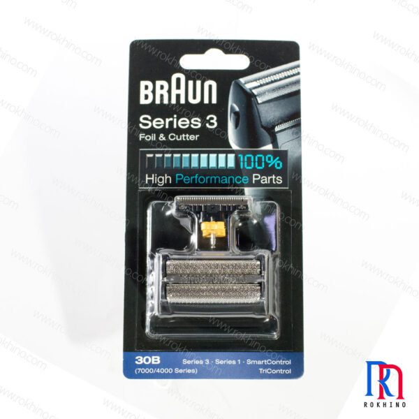 7000-Black-Braun-Rokhino-01