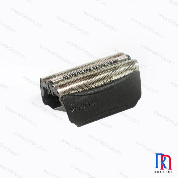 8000Series-Black-Braun-Rokhino