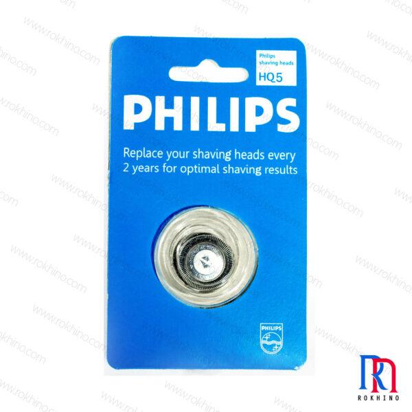 HQ5-Fake-Philips-Rokhino