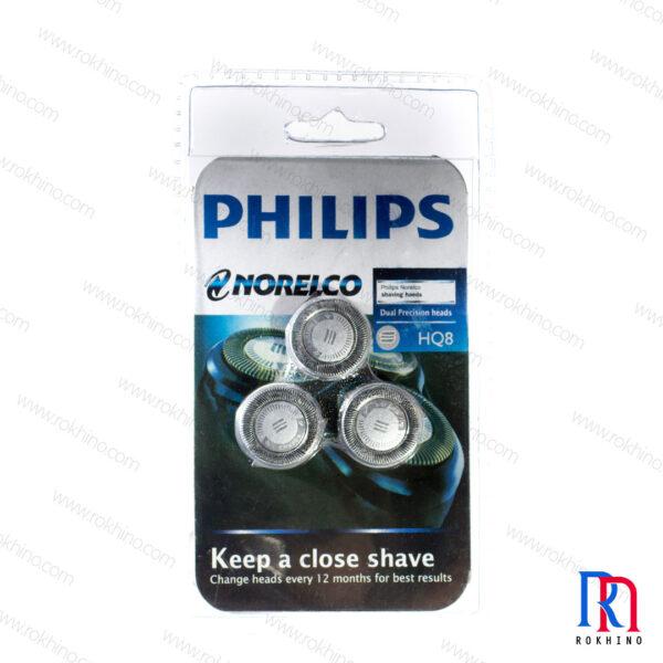 HQ8-Fake-Philips-Rokhino