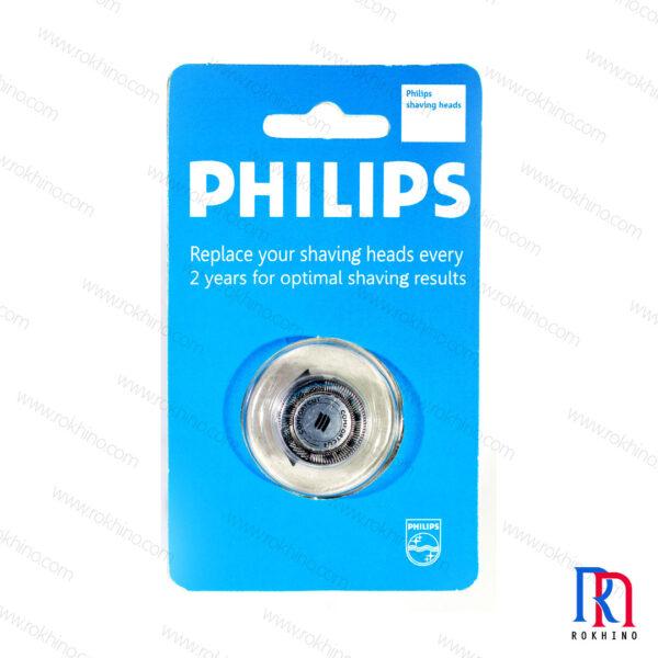 RQ11-Fake-2nd-Philips-Rokhino