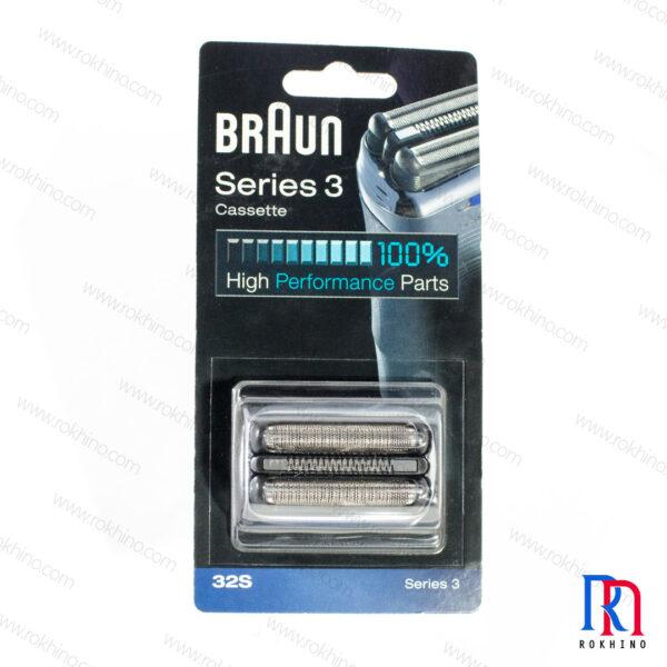 Series3-Black-Braun-Rokhino
