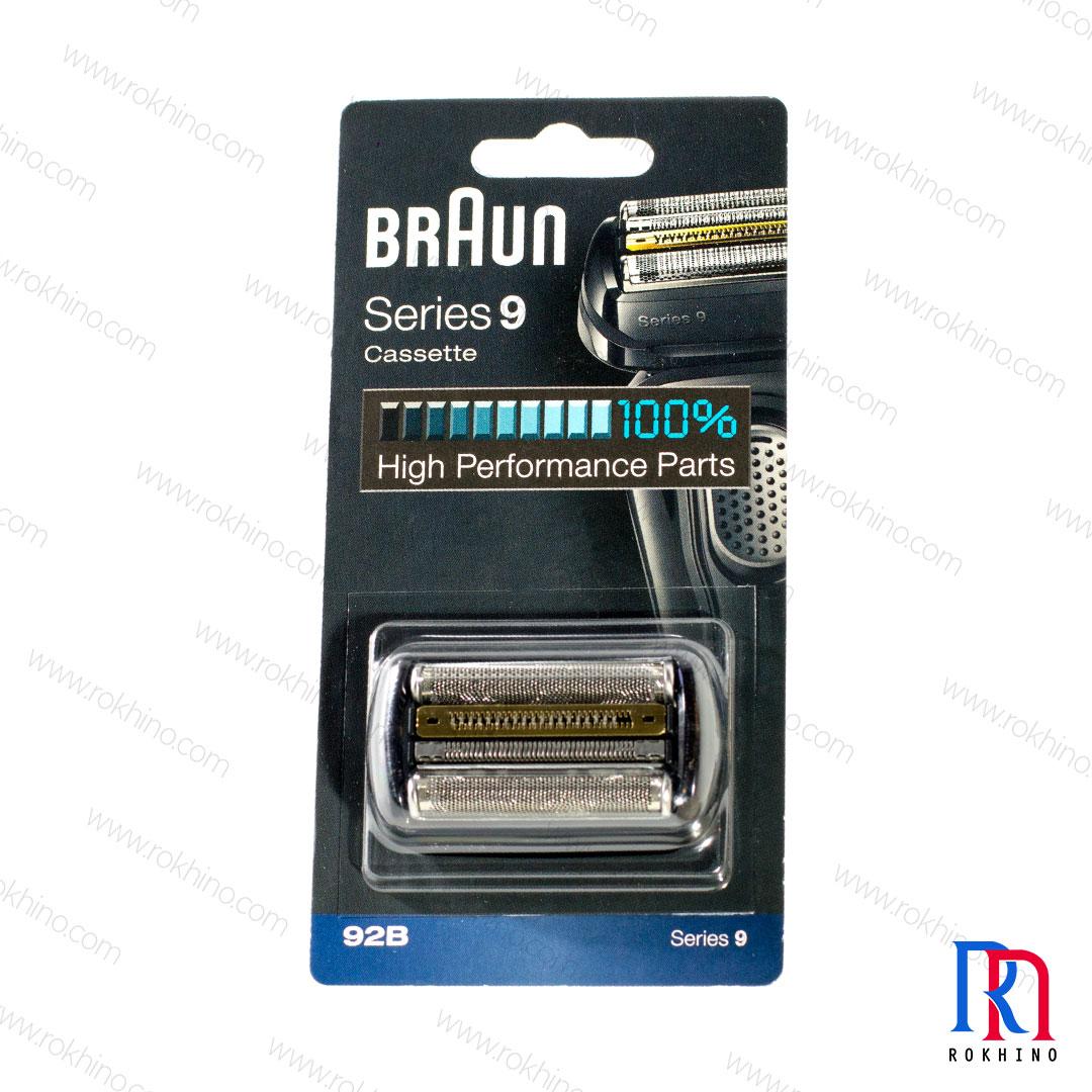 Series9-Braun-Rokhino
