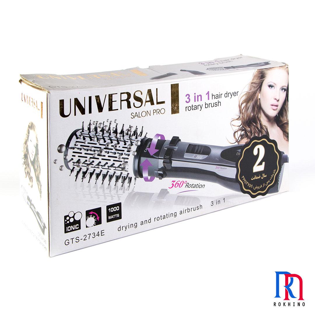 gts2734e-Universal-Rokhino