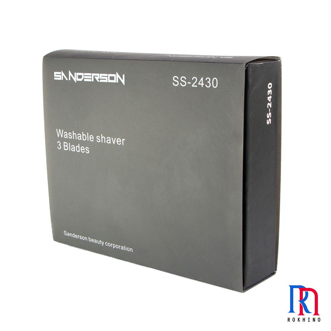 ss2430-Sanderson-Rokhino