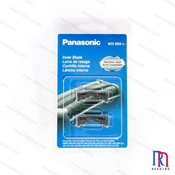 تیغ پاناسونیک مدل 9068