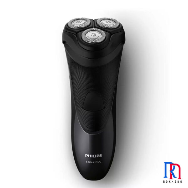 philips-s1110-shaver